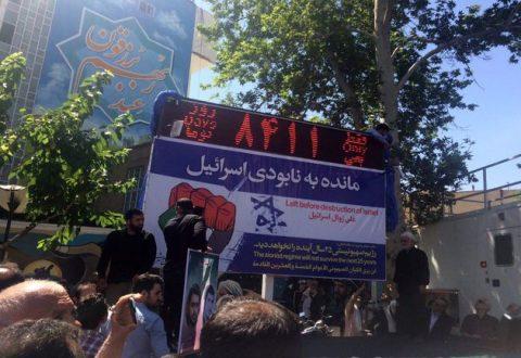 Al-Quds Day, Iran Pajang Hitungan Mundur Menuju Kebinasaan Israel
