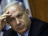Buntut Resolusi Majelis Umum PBB, Israel Makin Bertekad Keluar Dari UNESCO