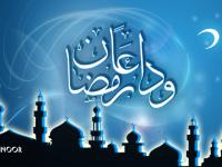 Memaksimalkan Spiritualitas di Hari-Hari Akhir Ramadhan