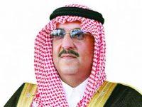 Saudi Dituntut Memberi Kejelasan Soal Kondisi Bin Nayef