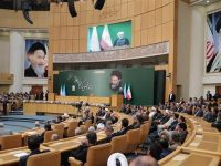 Rouhani Himbau Masyarakat Dunia Untuk Asingkan AS