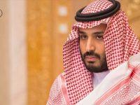 Bin Salman akan Mewujudkan Impian Rezim Zionis
