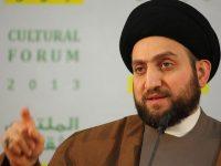 Diundang ke Saudi, Ammar Hakim Ajukan 2 Syarat 'Berat'