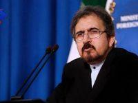 Amerika Dituntut Realistis Terkait Peran Iran Memerangi Terorisme