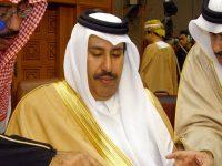 Bahrain Salahkan Qatar Atas Demo Rakyat Bahrain