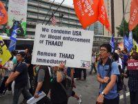 Korsel Selidiki Dampak Negatif THAAD untuk Lingkungan