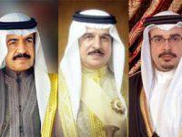 Bahrain Ucapkan Selamat Pada Presiden Indonesia