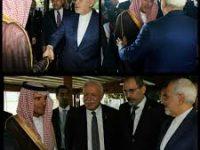 Menlu Iran Dan Menlu Arab Saudi Berjabat Tangan Di Turki