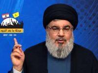 Setelah Mengalahkan Jabhat al-Nusra, Nasrallah Ancam Gempur ISIS