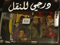 Relawan Irak Ungkap Jumlah Kawanan ISIS Yang Direlokasi Ke Abu Kamal