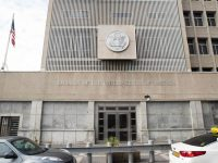 Dukung JCPOA, Dubes AS untuk Yordania Dipecat