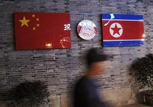 Korut Tuding China Tunduk kepada Amerika