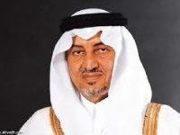 Amir Makkah: Orang Iran adalah Saudara Seagama Saudi