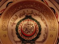 Liga Arab Berupaya Cegah Keanggotaan Israel di DK PBB