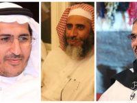 Persatuan Ulama Muslim Internasional Kecam Penangkapan Para Ulama Di Saudi