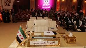 Menakar Pamor Suriah Di Depan Liga Arab