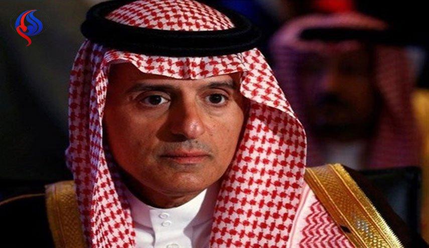Menlu Saudi Akui Penyebaran Radikalisme di Negaranya