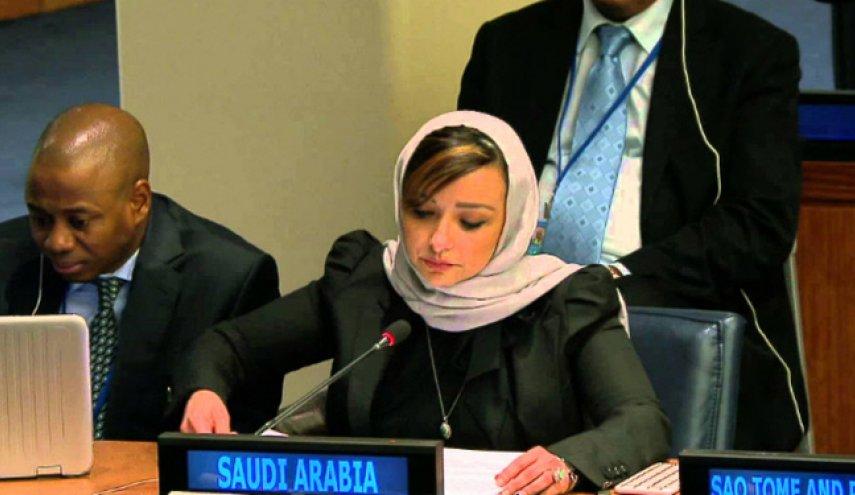 Saudi dan Bahrain Dukung Kebijakan Anti-Iran Trump