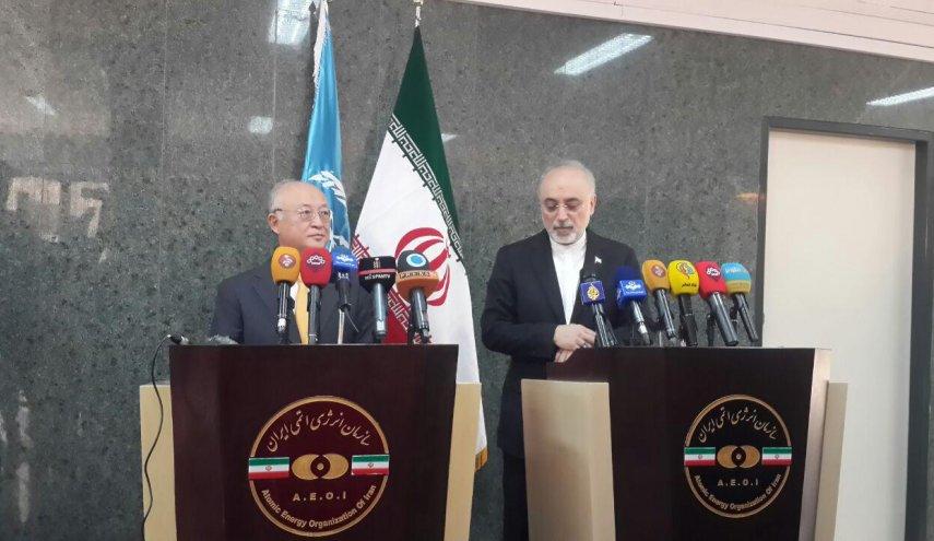 IAEA Tidak Berniat Kunjungi Situs Nuklir Iran