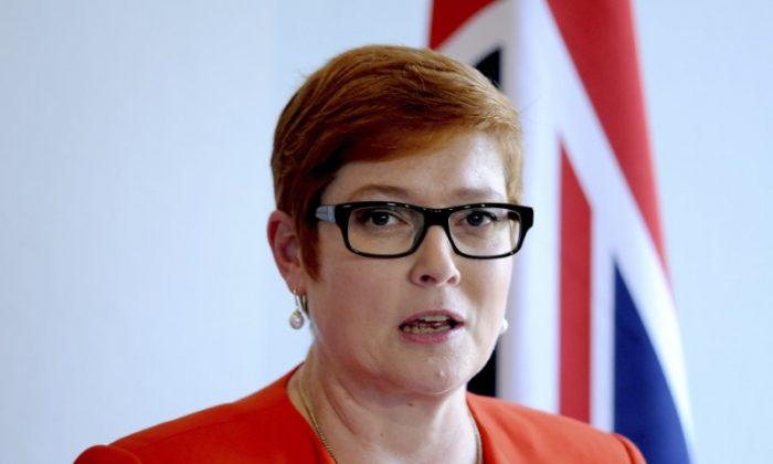Maklumat Australia Perluas Bantuan Keamanan untuk Filipina