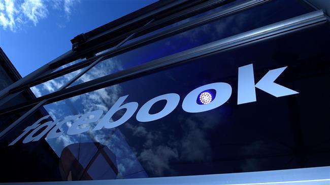Polisi Israel Tangkap Pemuda Palestina karena Unggahan Facebook