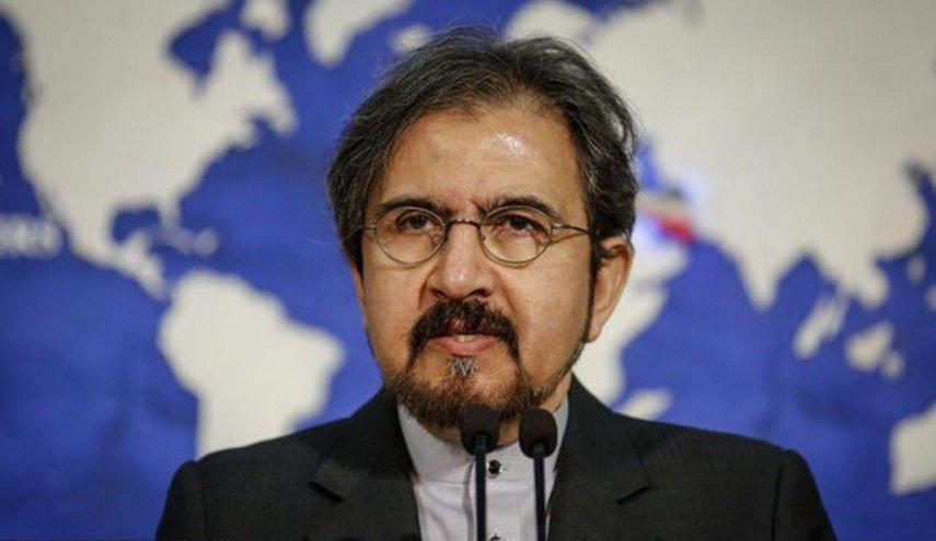 Iran: Pengunduran Diri Hariri adalah Skenario yang Telah Direncanakan