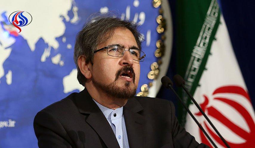 Iran: Merilis Resolusi Bukan Solusi untuk Problem Regional
