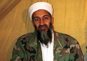 CIA Klaim Iran Berhubungan dengan Bin Laden!