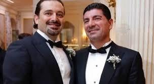 Saudi Berencana Angkat Bahaa Hariri sebagai Ketua Baru al-Mustaqbal