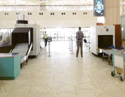 Mendagri Saudi Nyatakan Semua Pangeran Dan Menteri Harus Diperiksa Di Bandara