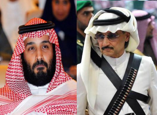Ini Dia, Kisah Persiteruan Bin Salman Dengan Bin Talal