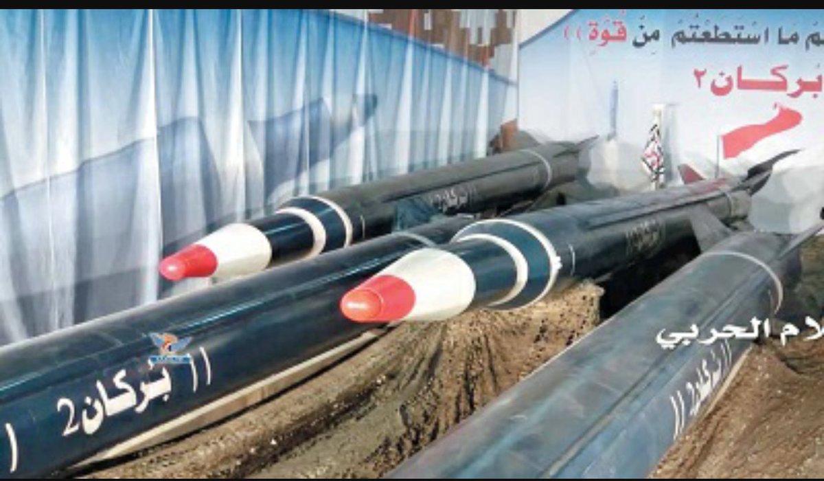 Saudi Dan Ansarullah Pasca Serangan Rudal Ke Riyadh