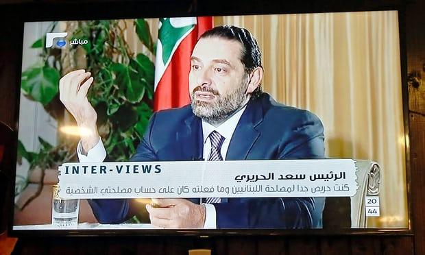 Hariri Mengaku Akan Segera Pulang