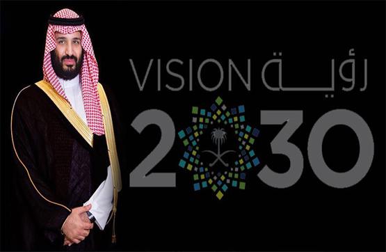 Geliat Reformasi Arab Saudi, Sungguhkah?