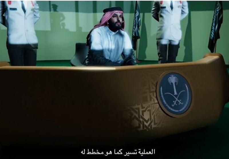 Kalah di Dunia Nyata, Saudi 'Taklukkan' Iran di Animasi