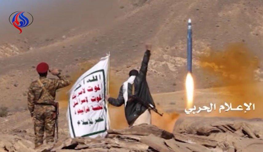 Rudal Yaman Permalukan Raja Salman