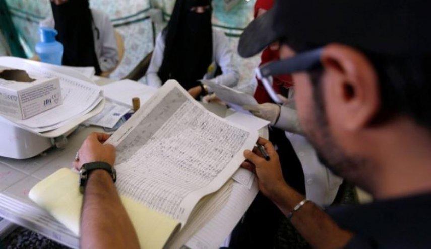 ICRC: Korban Wabah Kolera di Yaman Telah Mencapai 1 Juta Jiwa