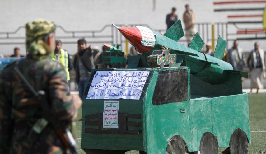PBB Kecam Serangan Atas Saudi, Tapi Abaikan Kejahatan Perang Saudi Atas Yaman