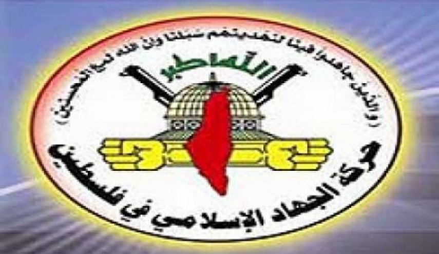 Jihad Islam: PLO Harus Umumkan Berakhirnya Perjanjian Oslo