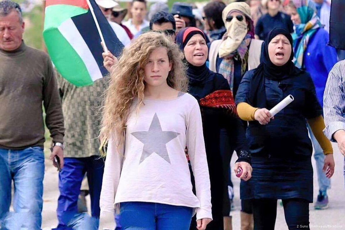 Pejuang Remaja Palestina Ini Dijebloskan ke Penjara Israel