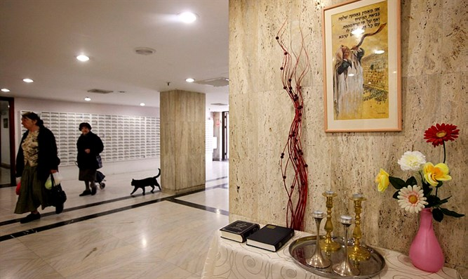 AS Beli Hotel Di Al-Quds Untuk Kantor Kedubes