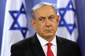 Israel Resmi Keluar dari UNESCO