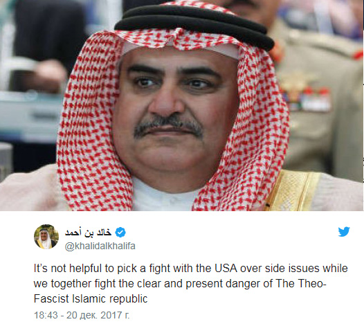 Menlu Bahrain: Iran Adalah Masalah Utama, Sedangkan Palestina Masalah Sekunder