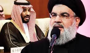 New York Times Ungkap Rencana Baru Saudi Untuk Menyerang Hizbullah