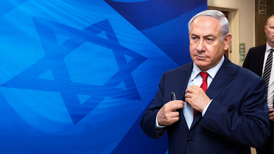 Netanyahu: Iran Sama Seperti Jerman Nazi karena 'Berkomitmen Membasmi Yahudi'