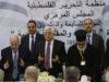 Mahmoud Abbas, Sosok Yang Tak Kunjung Berubah