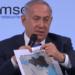Wajar Jika Netanyahu Takut kepada Iran, Suriah dan Hizbullah