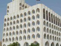 Al-Hashd al-Shaabi Selamatkan UEA dari Teroris