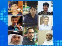 Delapan foto warga Bahrain yang ditangkap oleh militer Bahrain pada Rabu (21/3)