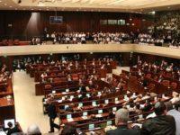 Undang-undang Terbaru Israel di al-Quds Picu Kemarahan Dunia